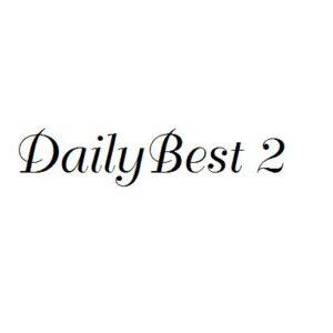 DAILYBEST 2